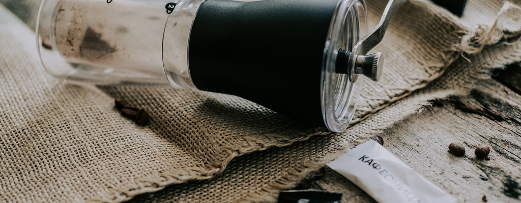 Regalos útiles Y únicos Para El Hogar De Un Coffee Lover