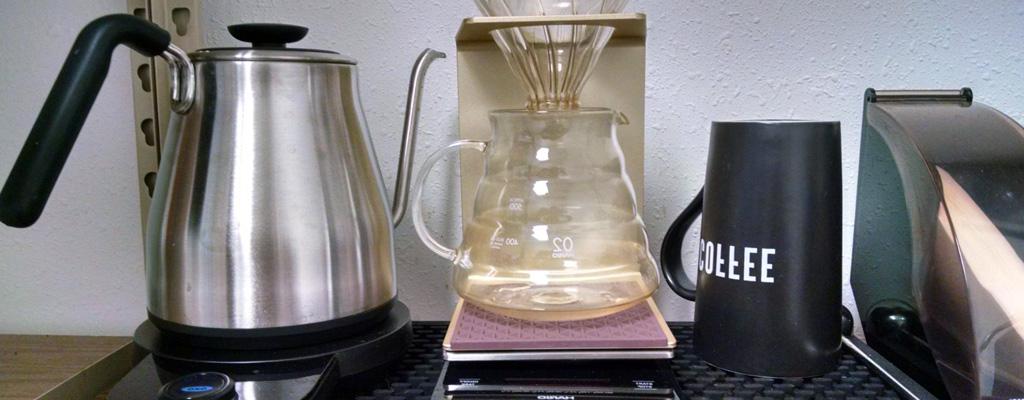 Mejores Cafeteras Pour Over V60 Preparación De Café Por Goteo